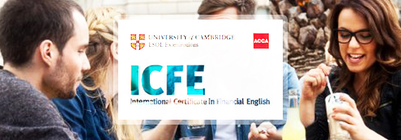 icfe-wall