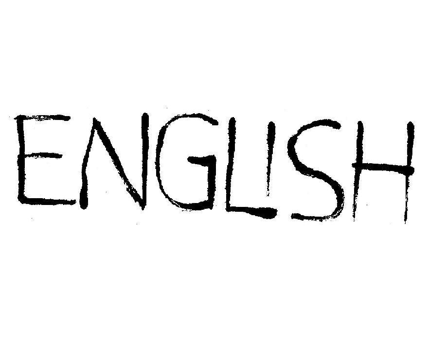 манипулятор по английски