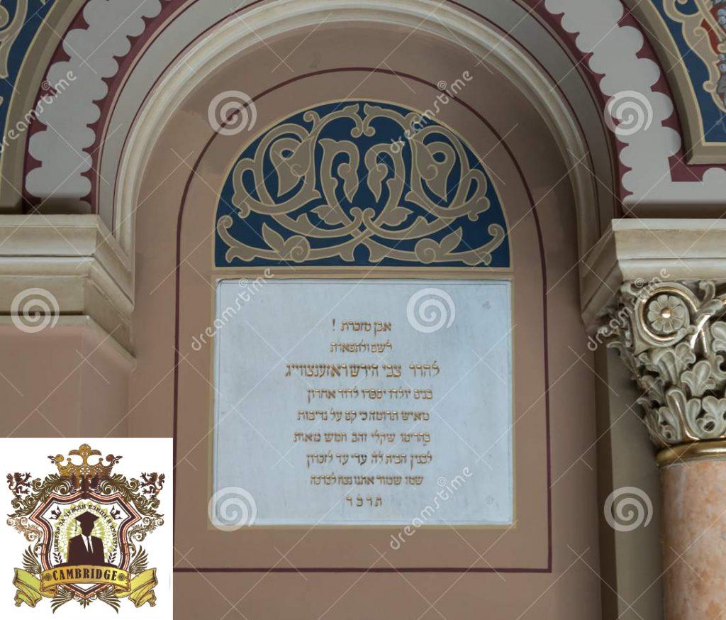 Представяме ви Курс по Иврит от Ниво A1 до C1.