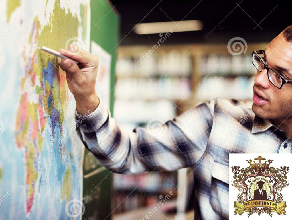 Подготовка за Матури и Кандидат Студентски Изпити по География с отличен резултат!