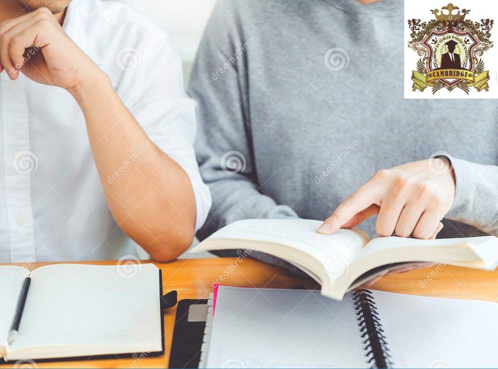 Подготовка за Матури и Кандидат Студентски Изпити по Езикова Култура, Български Език и Литература с отличен резултат!