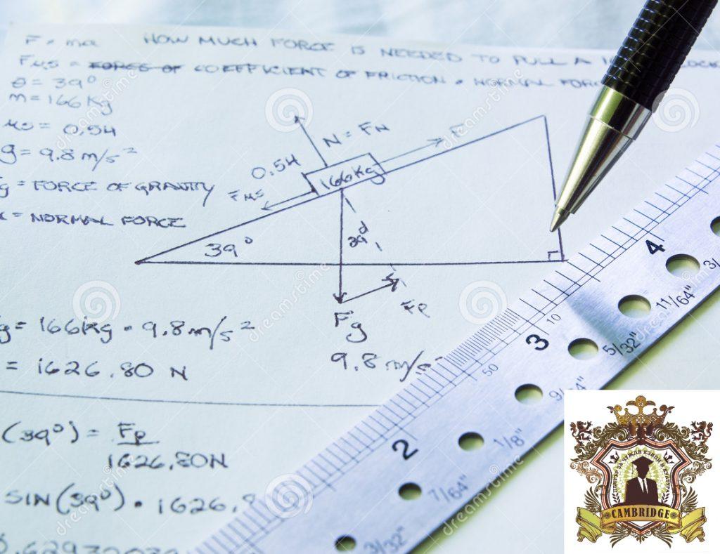 Подготовка за Матури и Кандидат Студентски Изпити по Физика с отличен резултат!