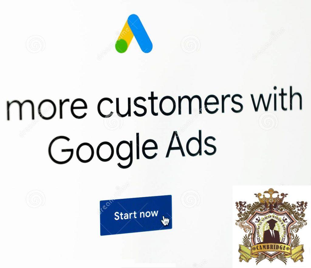 Представяме Ви Курс по Google Ads Реклама от 1-во до 3-то Ниво.