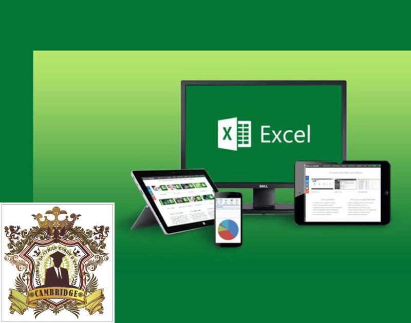 Представяме Ви Курс по Microsoft Office Excel от 1-во до 3-то Ниво.